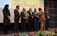 چهارمین کنگره معماری و شهرسازی استانی در لرستان برگزار شد