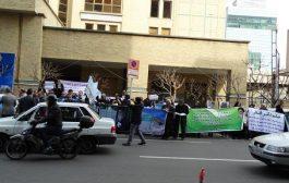 تجمع ضد معدن در تهران