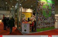 نمایشگاه محیط زیست سرمایه اجتماعی است