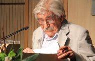 زندگینامه استاد حمید ایزدپناه