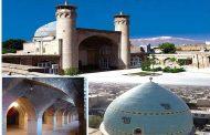 سوگنامهای برای مسجد جامع بروجرد