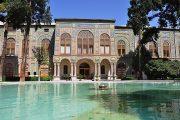 جشن جهانی نوروز در کاخ گلستان