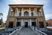 موزهها در نوروز دایر هستند
