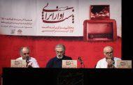 آخرین شب آواز ایرانی سال ۹۵ برگزار میشود