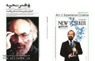 شماره ۳۵ و ۳۶ ماهنامه هنروتجربه منتشر شد