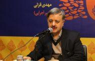 برنامههای جشنواره شعر فجر تشریح شد