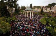 برنامههای جشن تحویل سال در شیراز