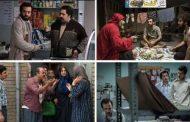 ماراتن اکران نوروزی با ۷ فیلم