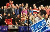 هدیه نوروزی گروه جمعه ایرانی