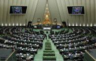 لایحه هوای پاک دستور کار مجلس بعد از تعطیلات نوروزی