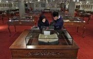 نمایش آثار جدید و نفیس در موزه کتاب و میراث مستند ایران