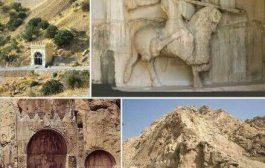 جاذبههای گردشگری استان کرمانشاه