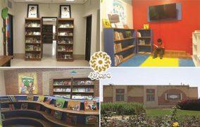 افتتاح ۱۰ کتابخانه عمومی در شیراز