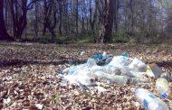 زبالهسازی و زبالهریزی ممنوع