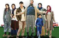 کمدیهای ایرانی را امروز از تلویزیون تماشا کنید