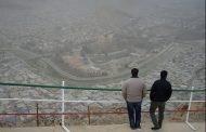آلودگی هوای امروز در خرمآباد ۴ برابر حد مجاز