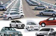قیمت خودروهای داخلی بازار در ابتدای اردیبهشت