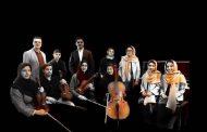 کنسرت موسیقی مروای نیک در  نیاوران