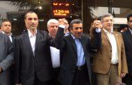 احمدینژاد در انتخابات ثبت نام کرد