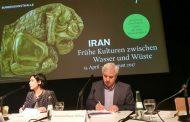 تاریخ و فرهنگ ایران به بُن رسید