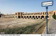 رودخانههای سیاسی در ایران