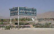 برنامه پروازی فرودگاه خرمآباد از ۹ تا ۱۵ اردیبهشت