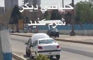 توضیح درباره یک ویدئو از ایران خودرو