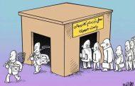 طنز/حافظ شیرازی هم در انتخابات ثبتنام کرد