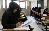 برگزاری آزمون استخدامی برای جذب ۱۵هزار معلم
