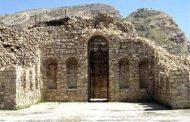 محور ساسانی فارس ثبت جهانی میشود