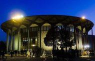 تازه ترین خبرها از بازسازی مجموعه تئاتر شهر