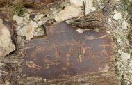 کشف لوحههای سفالی در گورستان اشکانی