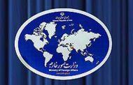 بیانیه وزارت امور خارجه در پاسخ به ادعاها علیه برجام