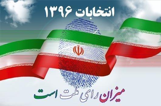 حمایت بیش از ۱۵۰۰ اهل قلم از حسن روحانی