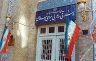 تکذیب ماجرای هتک حرمت به زنان ایرانی در تفلیس