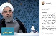 روحانی رکورد بیشترین لایک را در اینستاگرام شکست
