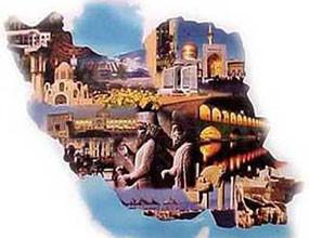 تهرانیها و یزدیها بیشترین متقاضیان ثبت آثار ملی