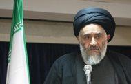 عذر تقصیر به پیشگاه ملت ایران