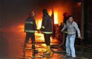 جزئیات آتشسوزی پاساژ کریمی خرمآباد