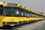 تمهیدات شرکت واحد اتوبوسرانی برای عید فطر