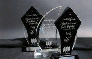 فراخوان هفتمین دورهی جایزهی دکتر مجتبایی