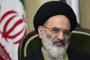 ستاد اقامه نماز جمعه تهران باید پاسخگو باشد