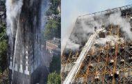 بررسی عملکرد اطفای حریق در دو حادثه تهران و لندن