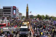 گزارش از راهپیمایی بزرگ روز قدس + حواشی، تصاویر