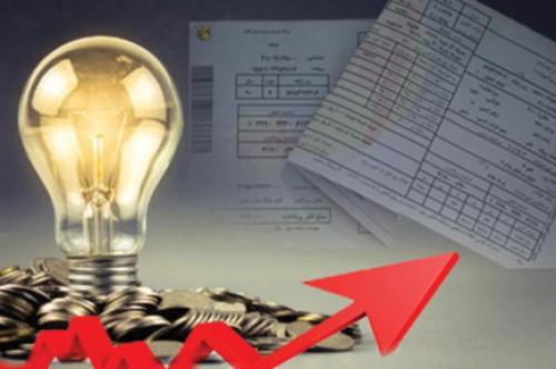 تعرفه برق جنوب سیستانوبلوچستان کاهش مییابد