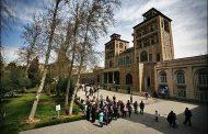 دعوت از مردم برای ثبت تاریخ شفاهی کاخ گلستان