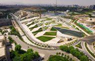باغ کتاب تهران ۱۲ تیر افتتاح میشود