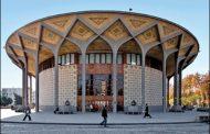 تالارهای نمایشی تئاتر شهر ۲۳ تا ۲۶ خرداد تعطیل هستند