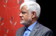 حضور عارف در شهرداری تهران منتفی شد