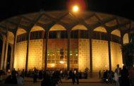 سه نمایش تازه به تئاتر شهر میآیند